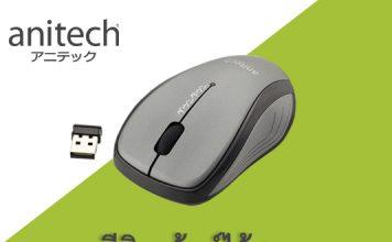 Anitech MW315V