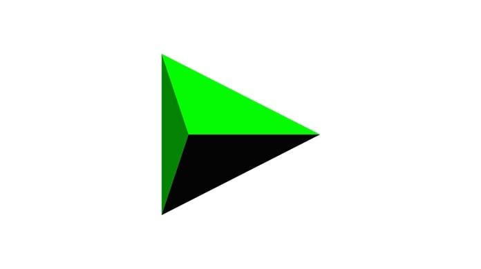 Internet Download Manager Logo