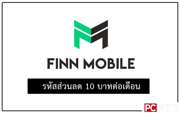 Finn mobile Logo